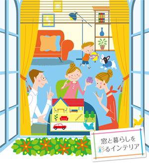 japantex2014_top_0724_300