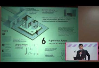 建築とマーケット論 ICが日本の暮らしを変える~HOUSE VISION日本からアジアの暮らしを変えていく~