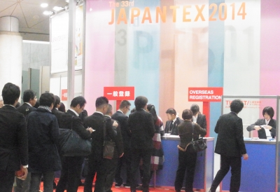 JAPANTEX 2014 会場風景 1