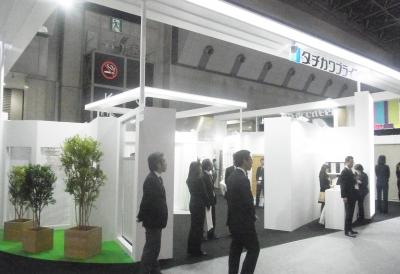 JAPANTEX 2014 会場風景 7