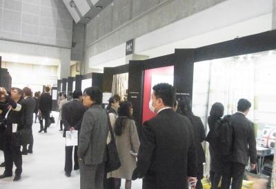 JAPANTEX 2014 会場風景 15