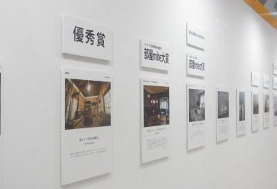JAPANTEX 2014 会場風景 17