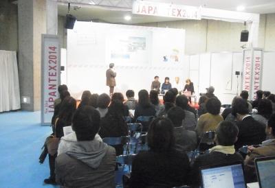 JAPANTEX 2014 会場風景 23
